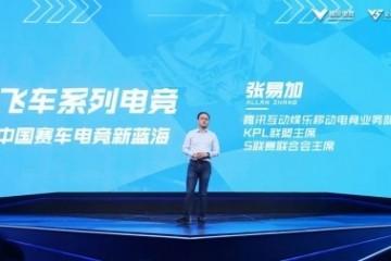 推动中国赛车电竞从0到1,QQ飞车还能做的更好吗?