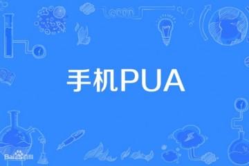 深受手机PUA之苦魔力宝贝觉醒开启超强自营业模式