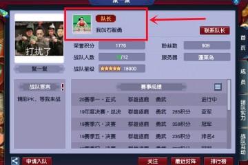 全体梦幻玩家的骄傲89级玩家石智勇东京奥运会再夺一金