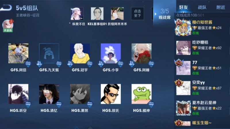 花果山总决赛被GFS零封指挥乱磨合不够九国服射手故氏不如小李