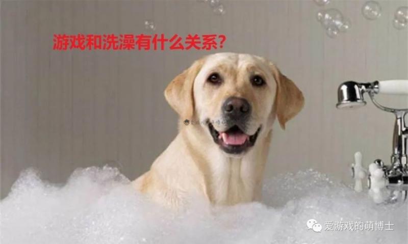 游戏行业中有一种职业是需要多洗澡的你知道吗