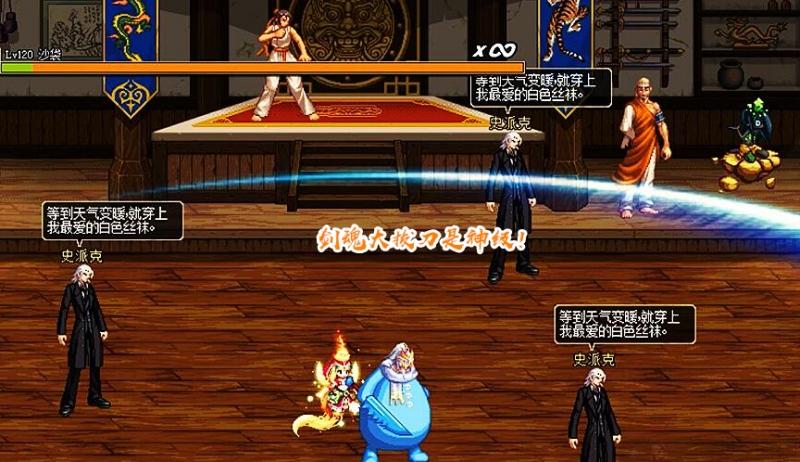 DNF剑魂2S一个大拔刀奥兹玛抢DPS王者伤害CD两不误